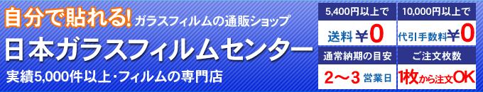 » 商品カテゴリー・ご注文