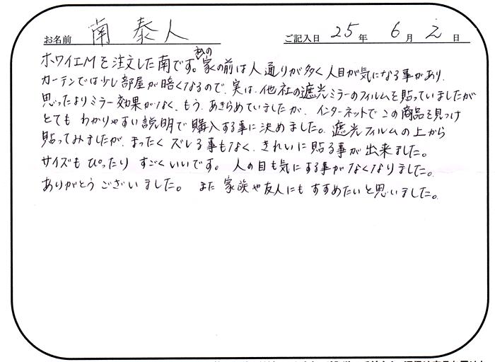 okyakusama-211