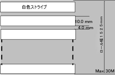line-l-8-152