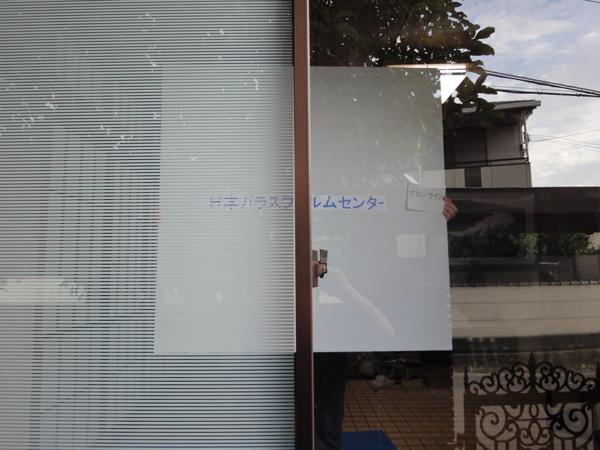 line-s-7