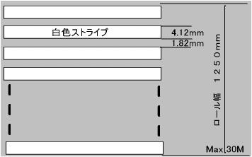 line-s-8-125