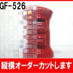 GF-526