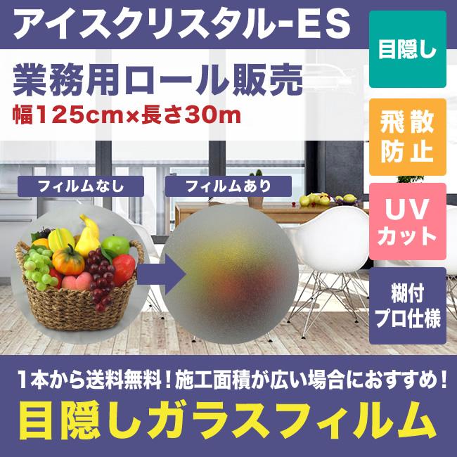 ES-010-G-125-30